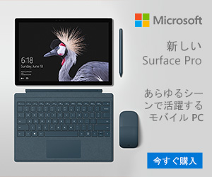 Microsoft Public Affiliate Program (JP)(������£���¯���¿���½���¯���¿���½������£���¯���¿���½������¤������£���¯���¿���½������¯������£���¯���¿���½������­������£���¯���¿���½������½������£���¯���¿���½���¯���¿���½������£���¯���¿���½���¯���¿���½������£���¯���¿���½������¢������£���¯���¿���½���¯���¿���½������£���¯���¿���½������£������£���¯���¿���½������ª������£���¯���¿���½������¨������£���¯���¿���½������¤������£���¯���¿���½���¯���¿���½������£���¯���¿���½���¯���¿���½������£���¯���¿���½������­������£���¯���¿���½������°������£���¯���¿���½������©������£���¯���¿���½������ ������¯������¼���¯���¿���½