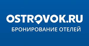 Ostrovok.ru NEW