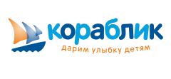 Кораблик (www.korablik.ru)