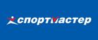Спортмастер (www.sportmaster.ru)
