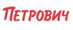 Петрович (https://petrovich.ru/)