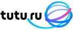 Туту.ру (https://www.tutu.ru/)